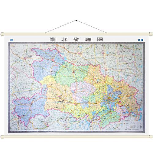 1米 湖北地图挂图 政区交通标注 整张无拼接 覆膜撕不烂地图挂图 办公