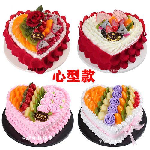 仿真蛋糕模型2021新款心形生日蛋糕模型花瓣奶油裱花