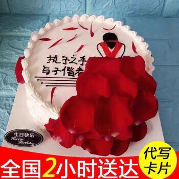 预定送妈妈爸爸男女朋友闺蜜女神浪漫玫瑰花水果生日蛋糕全国同城当日