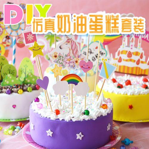 中国术超轻粘土奶油土仿真儿童手工diy制作创意生日蛋糕材料套装
