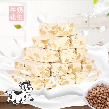 糖咸牛轧花生糖喜庆年货零食100~500g1211 【试吃装】100g【约12颗】