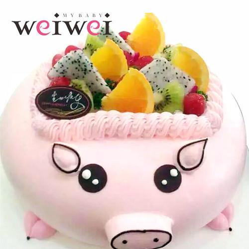 【牛奶蛋糕系列】可爱猪宝宝