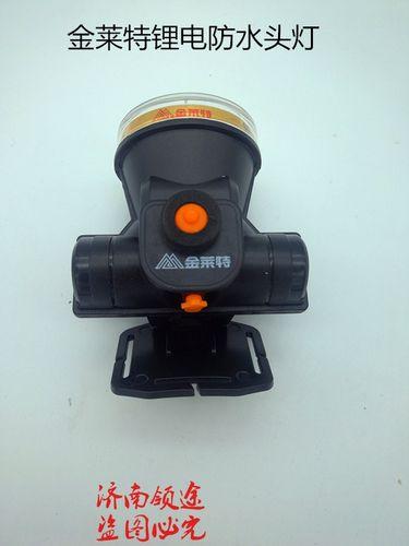 金莱特5716防水锂电充电小巧头灯钓鱼led灯修脚挖耳灯