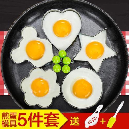 吐司创意煎蛋圈厨房diy煎蛋器不锈钢煎蛋模具煎蛋圈
