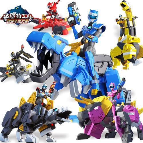 迷你特工队x超级恐龙力量机甲变形战甲h福弗特炫龙战