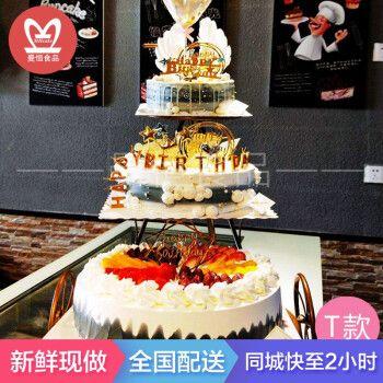 订做婚礼庆典三层自行车架子生日蛋糕全国同城配送上海广州深圳