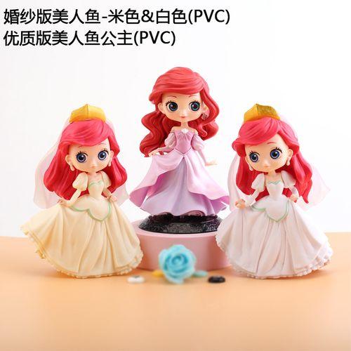 盲盒可爱动漫美人鱼公主pvc手办玩偶蛋糕烘焙装饰摆件