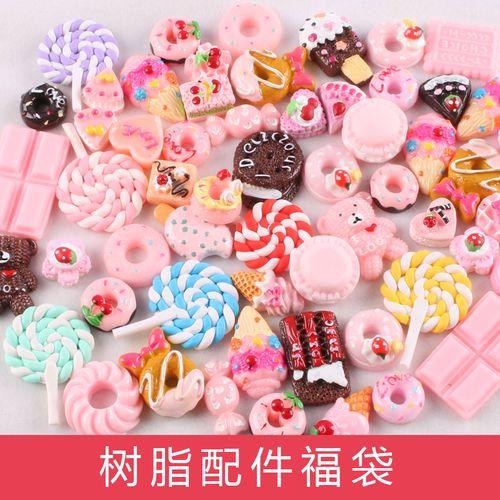诺玛仕水晶滴胶材料炫彩福袋 海洋 棒棒糖蛋糕巧克力