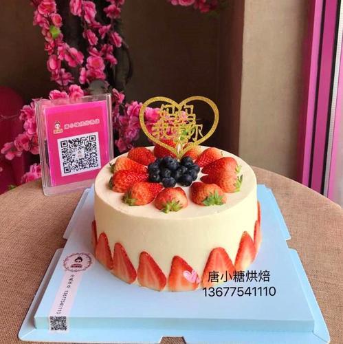 草莓蓝莓水果造型蛋糕