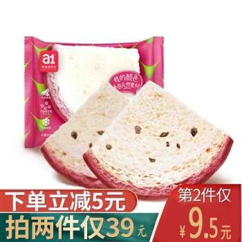 【a1西瓜吐司/火龙果吐司/哈密瓜吐司】新品面包整箱早餐营养学生夹心