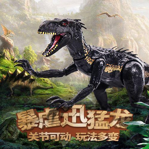 侏罗纪世界2公园暴虐龙迅猛龙合体新恐龙反派可动