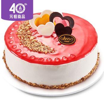 元祖 蛋糕速递 生日蛋糕同城配送 冰淇淋蛋糕 粉红心情 8号(4-6人食用