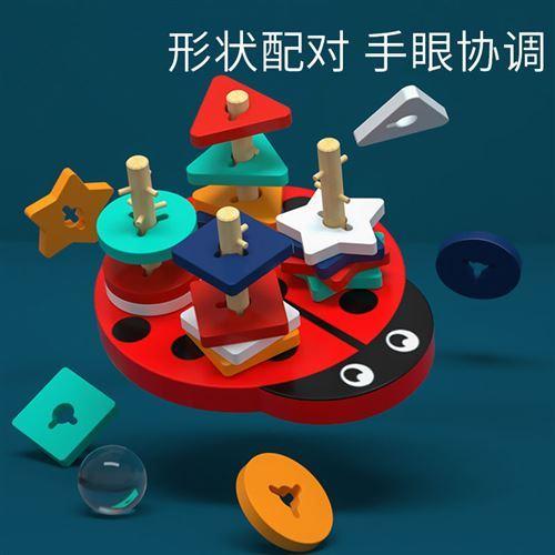 宝宝积木拼装玩具益智力动脑儿童y早教数字形状配对1