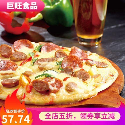 5折 和牧牧爵德式风味红肠哈尔滨披萨馅料火腿三明治