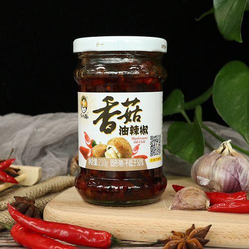老干妈香菇酱210g风味油辣椒拌饭下饭酱贵州特产调味