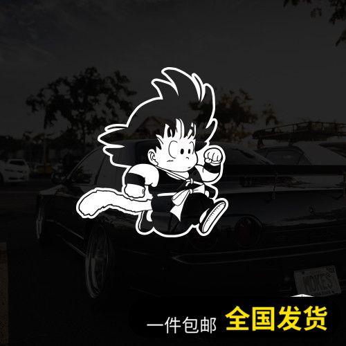 中国雕刻镂空汽车贴纸反光油箱盖摩托车电动车贴小悟空跑步七龙珠