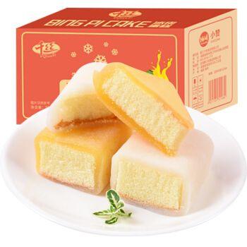 千丝冰皮蛋糕500g糕点早餐面包整箱芒果味 酸奶味 网红小吃学生宿舍