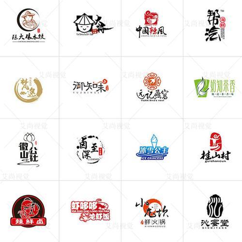 甜品店烘培蛋糕奶茶店面包店logo门头门面设计商标店
