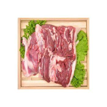 (企业定制) 京觅 羊肉 500g