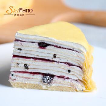 西西麦诺 榴莲芒果蓝莓巧克力千层蛋糕全国配送 生日蛋糕预定下午茶
