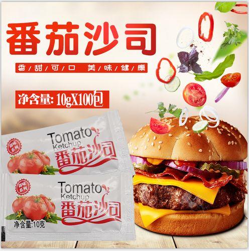 番茄沙司小包装10g*100包番茄酱寿司披萨炸鸡 手抓饼薯条商用酱料