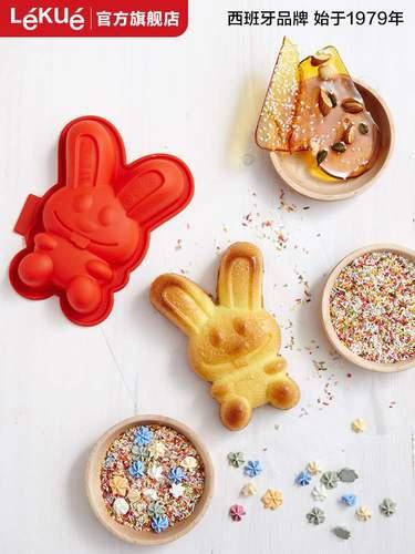 新乐葵硅胶烘焙蛋糕模具家用蒸卡通生肖兔小烤箱用具