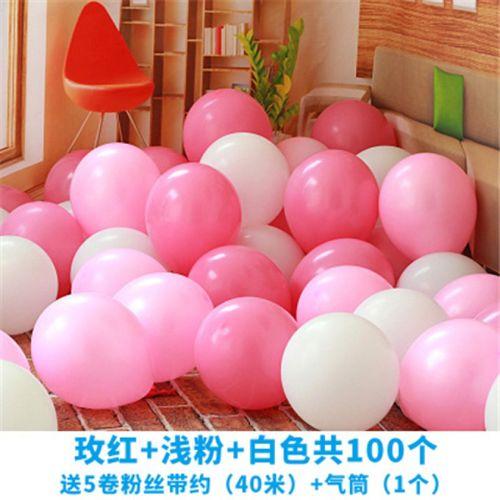 婚房气球装饰元旦教室浪漫生日布置儿童派对气球批发结婚用品大全 玫