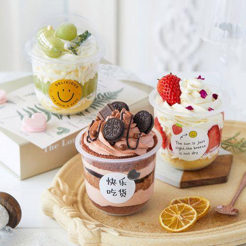 儿童节网红波波杯奶茶冰淇淋慕斯甜品草莓蛋糕杯子u形