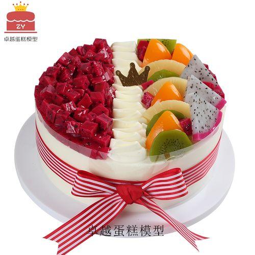 蛋糕模型2020新款水果生日蛋糕模型欧式假蛋糕模型
