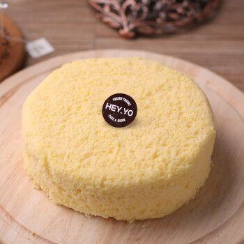 喜乳酪(hey_ yo)北海道日式双层乳酪芝士蛋糕4英寸 网