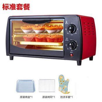 家用电烤箱12升迷你小型多功能烘焙蛋糕 标准套餐 烤盘烤网+手套