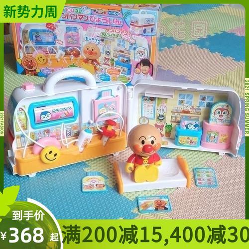 日本面包超人看病打针儿童玩具小医生工具套装医疗箱