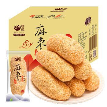 芝麻棒夹心传统老式麻枣饼干古早味休闲小零食绿豆饼散装解馋 麻枣买