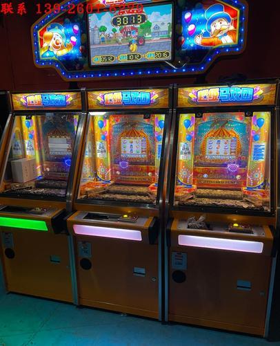 超级马戏团推币机投币中性小丑单人黄金屋黄金堡推币