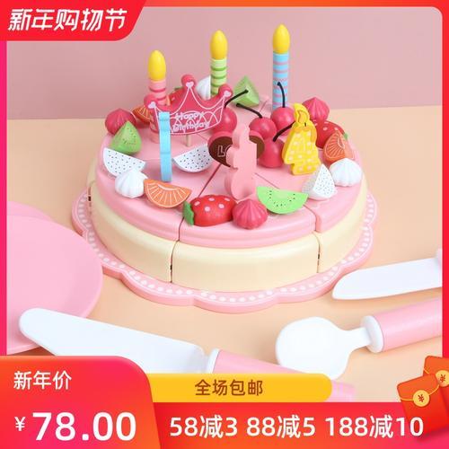 优质 木质草莓双层生日蛋糕 女孩儿童过家家 厨房磁力
