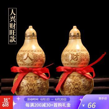 福光普照 桃木葫芦摆件五帝钱挂件木质手把件配底座福寿安康家 人兴财