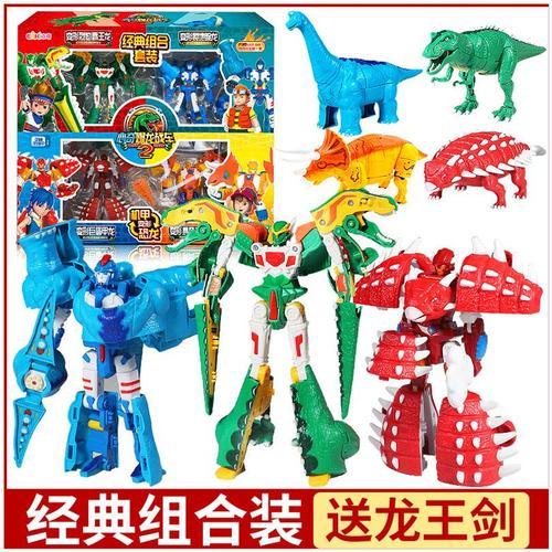 新奇心奇爆龙战车玩具男孩暴龙霸王龙全套金刚恐龙