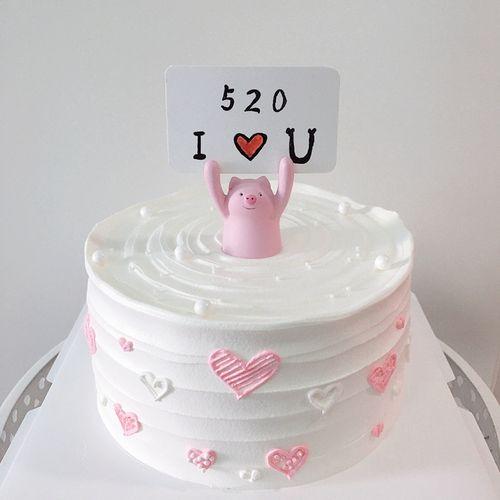 举手猪生日蛋糕装饰摆件 520可写字祝福语我爱你情侣