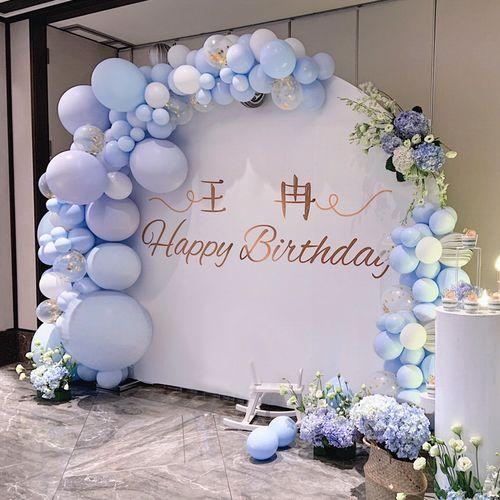 生日派对气球kt板男女宝宝周岁生日布置百天宴场景装饰墙定制