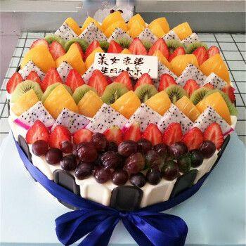 水果生日蛋糕全国同城配送巧克力无蔗糖木糖醇海盐咸奶油父母老婆长辈