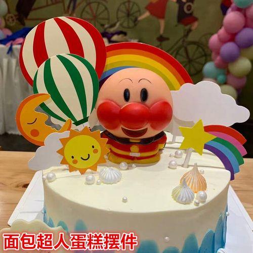 面包超人蛋糕装饰摆件细菌小子公仔儿童生日烘培蛋糕
