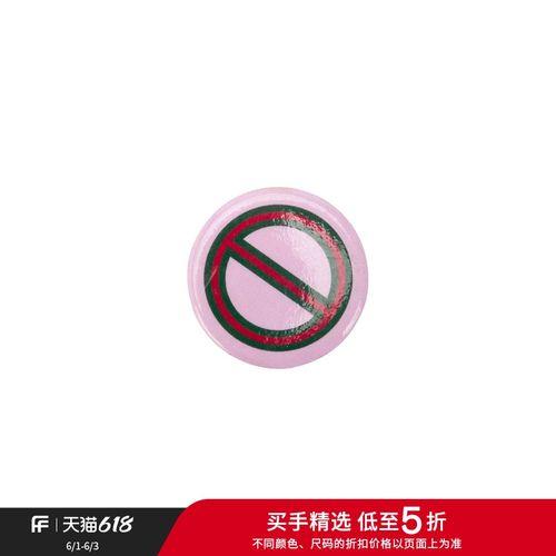 oklyn男士no gucci 符号徽章
