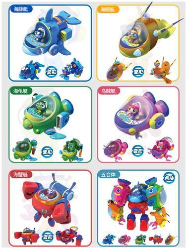 海豚帮帮号超能侠棒棒号套装合体车五合一变形玩具海底小舰艇纵.