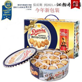 5折 皇冠丹麦黄油曲奇饼干681克进口糕点圣诞新春伴手礼盒装 保质期到