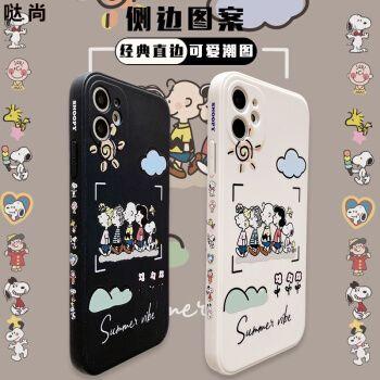 哒尚 侧边卡通史努比苹果7plus/xs手机壳iphone11/12