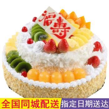 衡水藁城霸州泊头蛋糕店老人祝寿多层双层生日蛋糕 12寸+8寸双层蛋糕