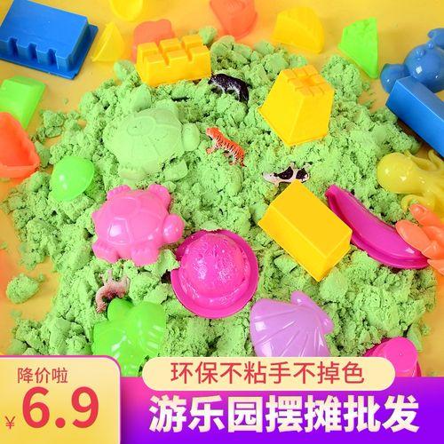 泥胶泥儿童太空沙宝宝巴士太空魔力沙10斤散沙不粘手