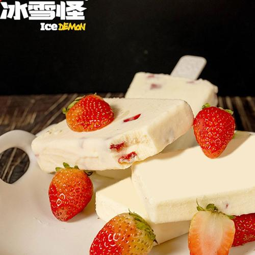 冰雪怪草莓芝士口味雪糕冰淇淋网红冰激凌冰棍冰糕冷饮整箱 冰雪怪