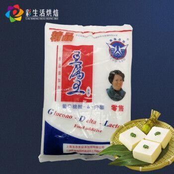 黄海洛洛豆腐王内酯做豆腐脑葡萄糖酸  做豆腐花豆腐