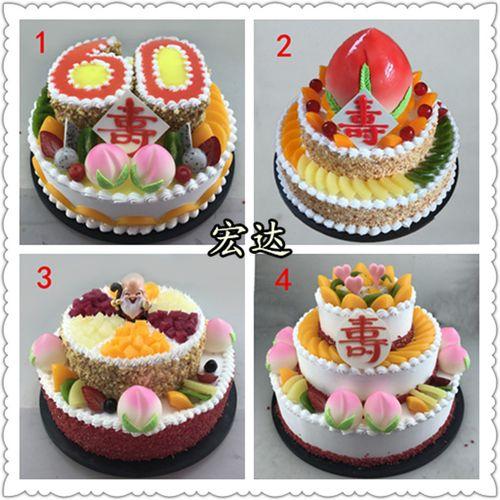 生日蛋糕模型欧式水果双层三层新款祝寿蛋糕模型寿桃